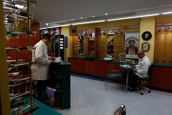 Exposición Gafas Graduadas Óptica Santa Otilia, Huelva